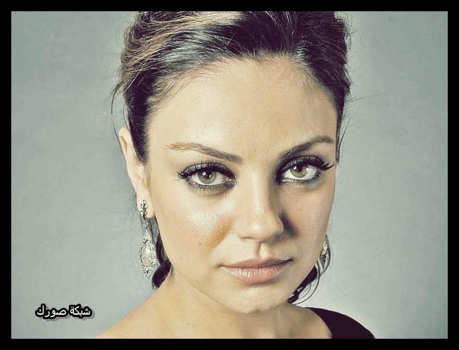 ميلا كونيس – Mila Kunis