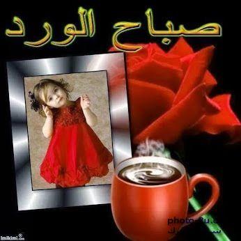 صور صباح الخير اطفال (4)