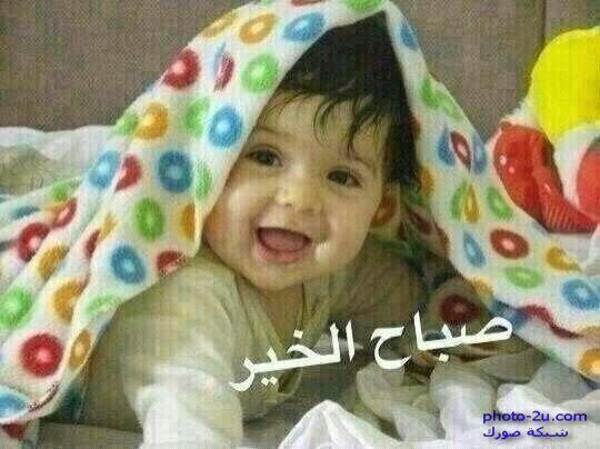 صور صباح الخير اطفال