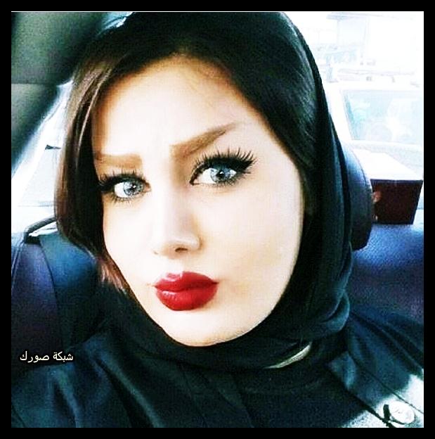 بنات ايران صور بنات ايرانيات ايران اجمل فارسيات