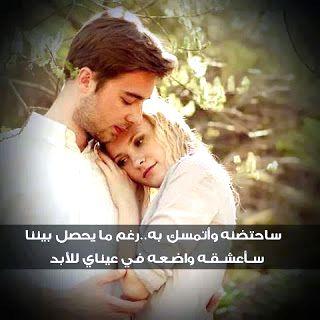صور رومانسية حب وغرام (13)