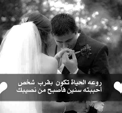 صور رومانسية حب وغرام (8)