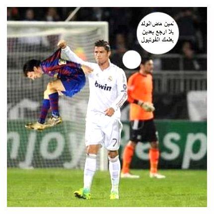 صور مضحكة كريستيانو Funny Cristiano Photos (19)