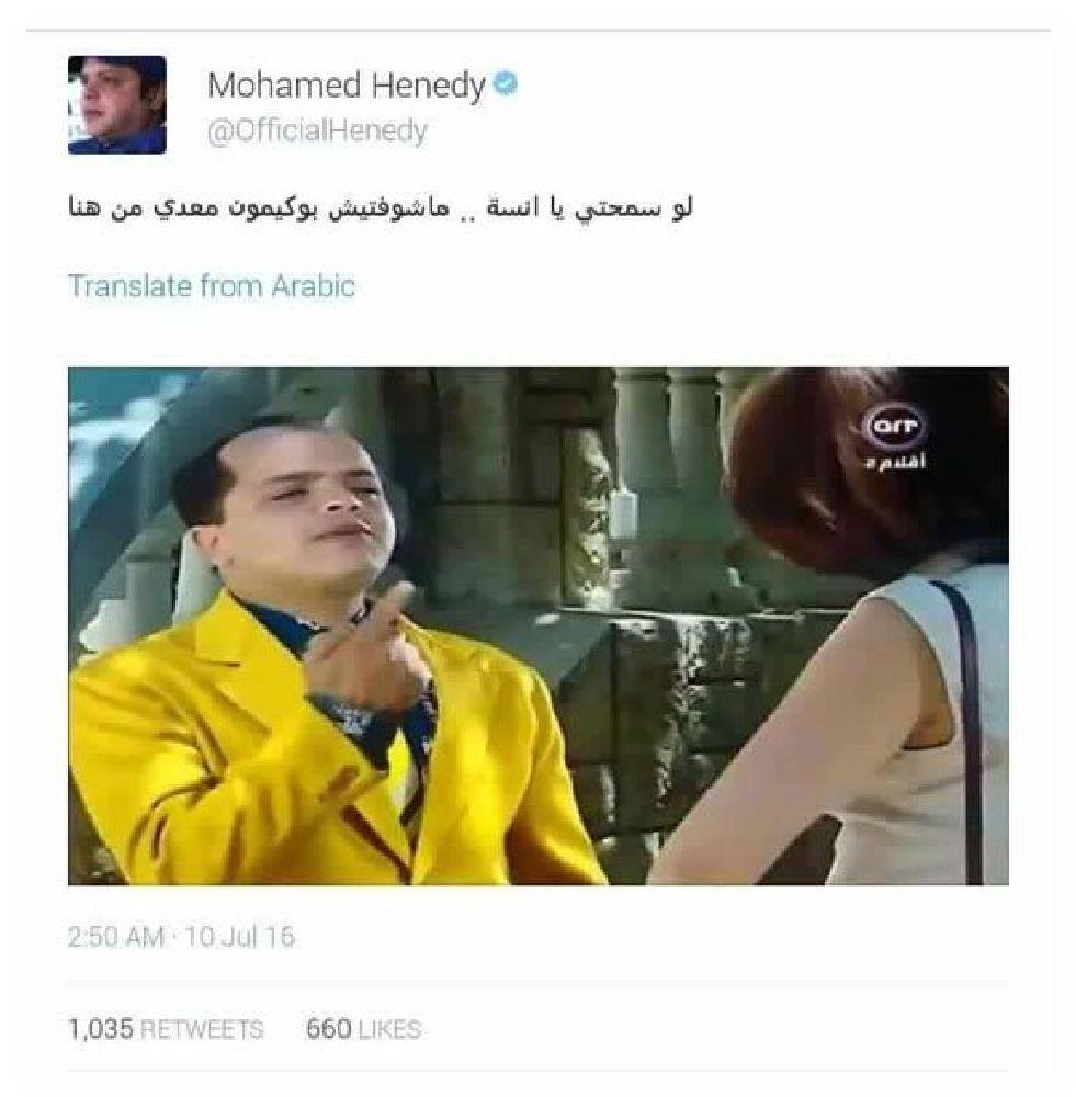 اضحك مع هذا المترجم الخليجي كيف يترجم