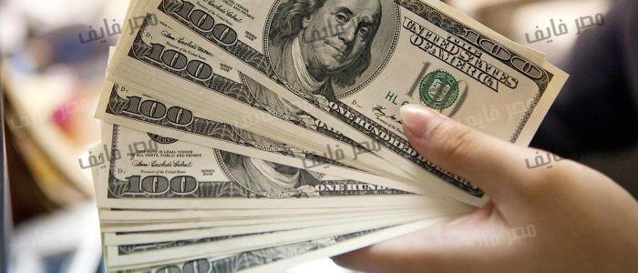 سعر الدولار اليوم في السوق السوداء يفقد 1.40 جنيه من قيمته