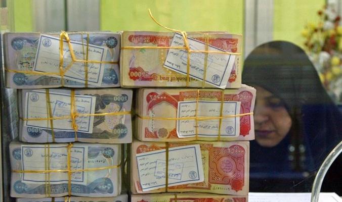 اطلاق القروض العقارية لسكان صلاح الدين بدون فوائد