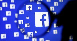 فيسبوك على أندرويد يضيف إمكانية رفع فيديو بجودة HD