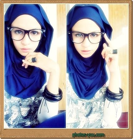 بنات بالنظارات والحجاب