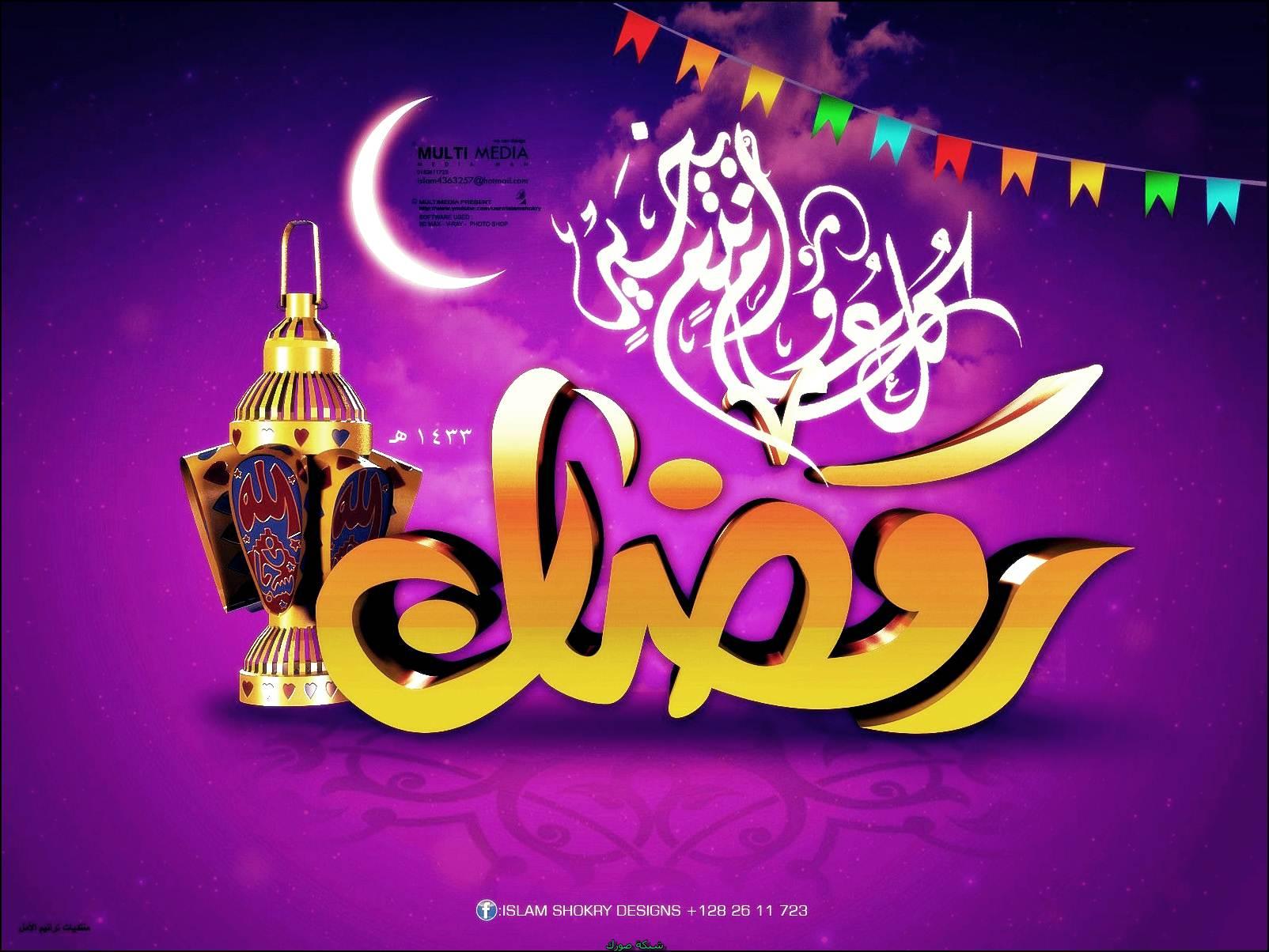 ما هي مبطلات الصيام في رمضان