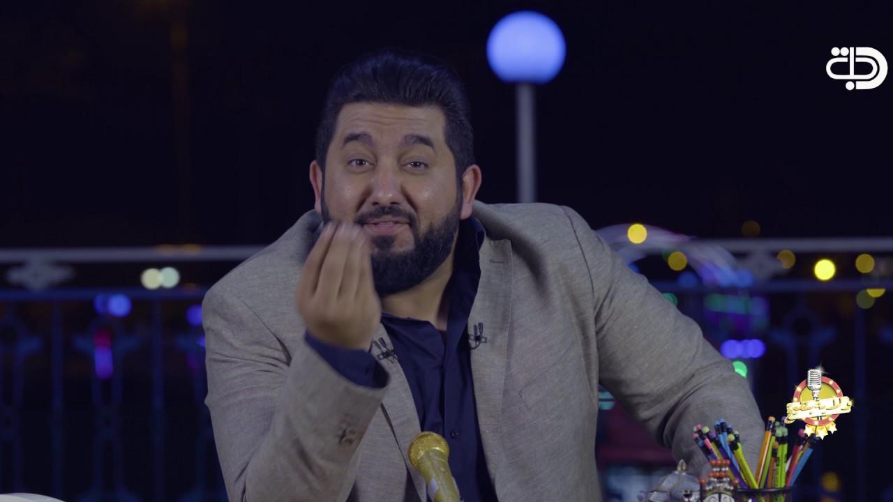 ولاية بطيخ الحلقة الثالثة 3 الموسم الثالث