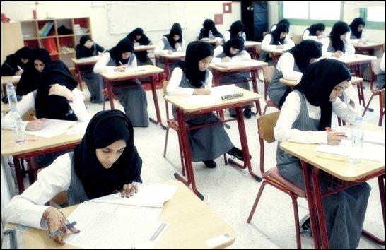بنات السعودية في المدارس