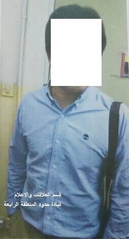 مسافر صيني في مطار البصرة بحوزته 80 الف دولار