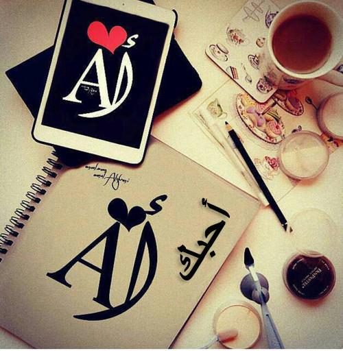 صور كلمة أحبك حرف A