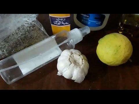 علاجات طبيعية منزليه للبواسير