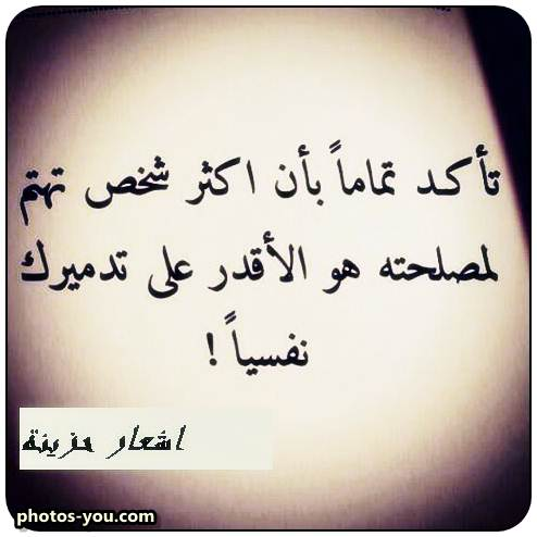خلفيات مكتوب عليها كلام قوي Wallpapers with strong words