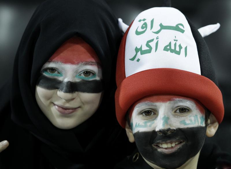 العراق 1