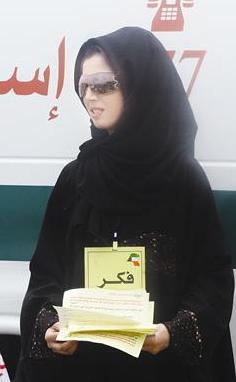 الكويت 1