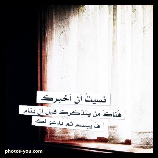 كلام فراق الحبيب The talk of parting beloved