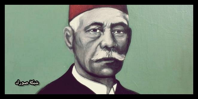سعد زغلول – أحد الزعماء المصريين التاريخيين