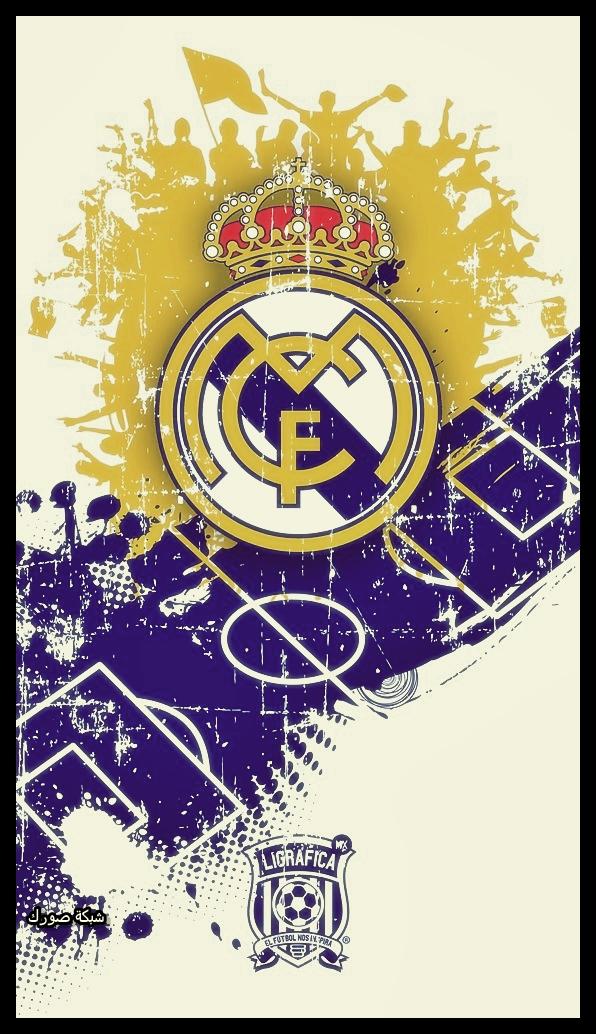 ريال مدريد صور خلفيات للايفون و صور للاندرويد