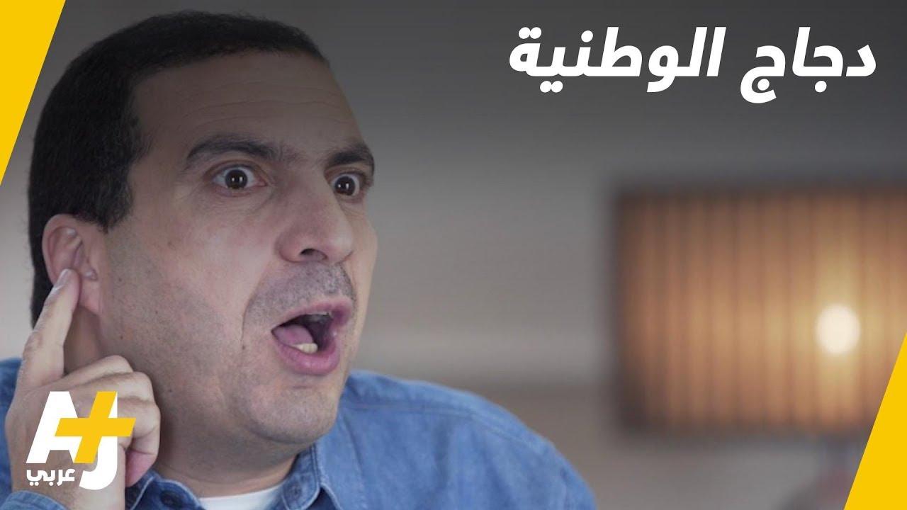 عمرو خالد في اعلان يروج للدجاج