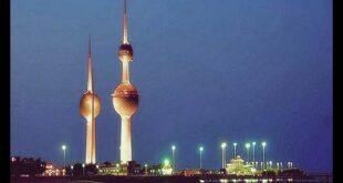 الجزيرة الخضراء على مقربة من أبراج الكويت