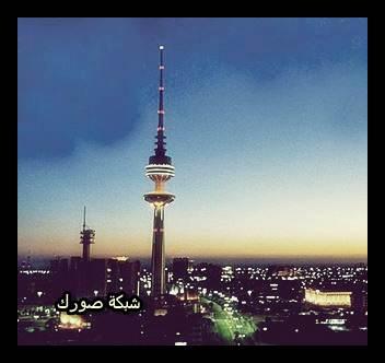 اجمل 15 مكان سياحي في دولة الكويت