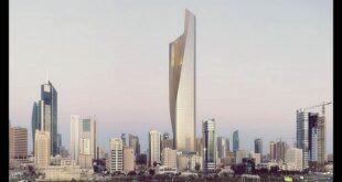 برج الحمراء الكويت من اهم الاماكن السياحية في الكويت