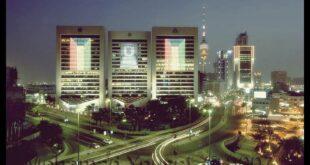 صور الكويت ، اجمل المدن السياحية فى العالم