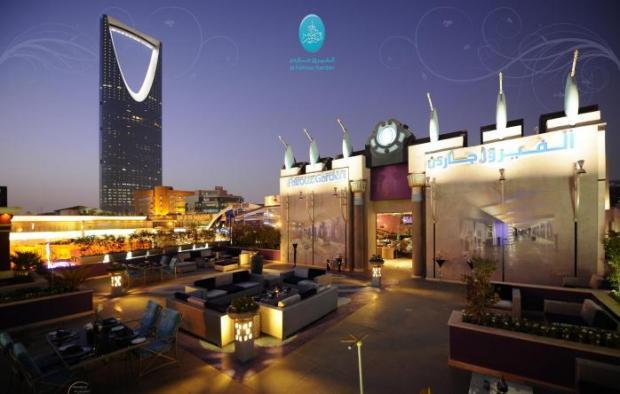 Restaurants افضل سبعة مطاعم في السعودية