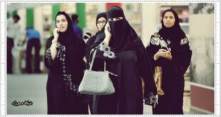 Saudi women in Bahrain