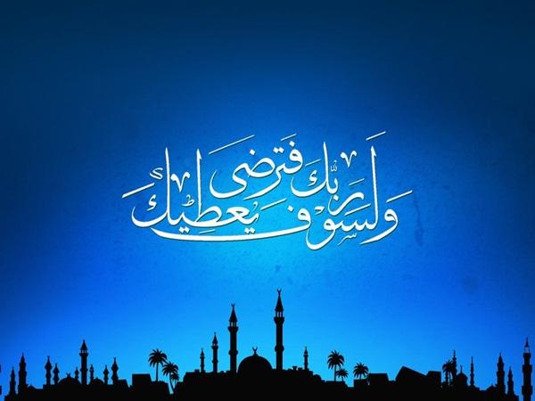 نتيجة بحث الصور عن خلفيات اسلامية
