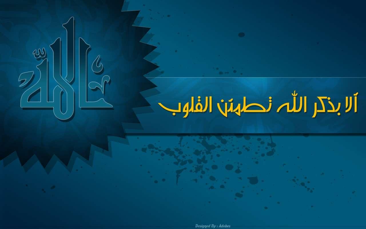 خلفيات اسلامية منوعة كولكشن