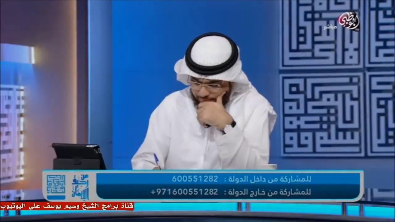 هل يوجد ناس في الجنة فيديو يوضح ذلك الشيخ وسيم يوسف
