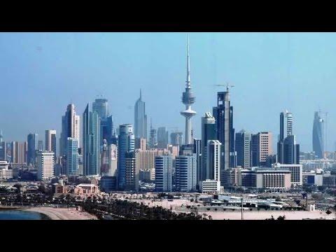 دولة الكويت معلومات مذهلة Amazing information about Kuwait