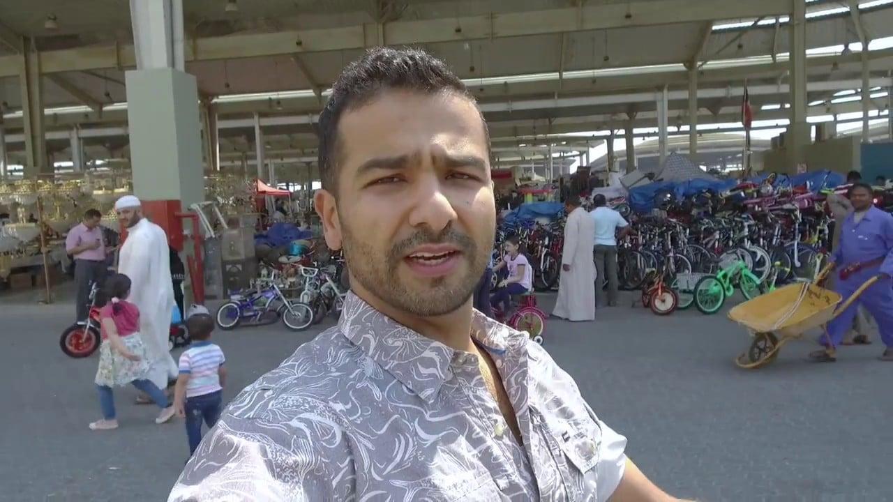 friday market kuwait – سوق الجمعة في الكويت