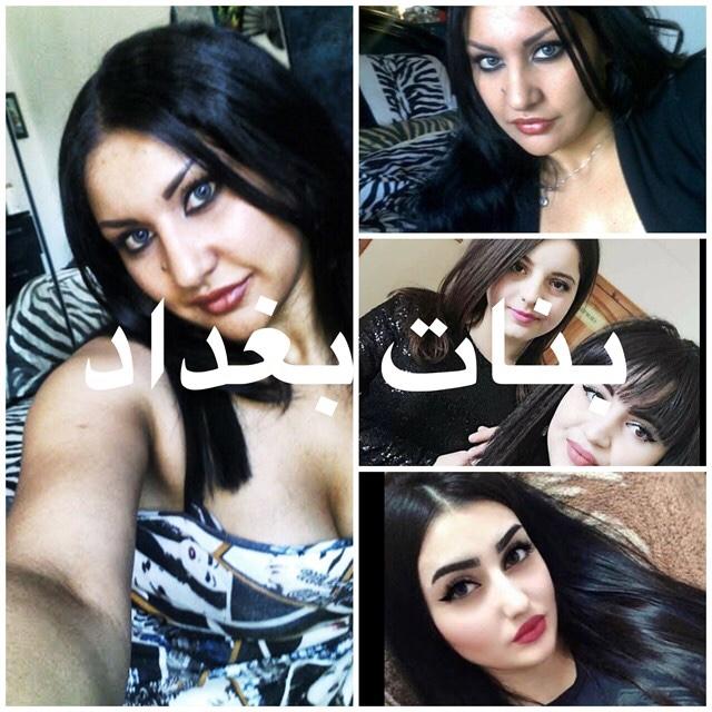 بنات بغداد المنصور الكرادة زيونة