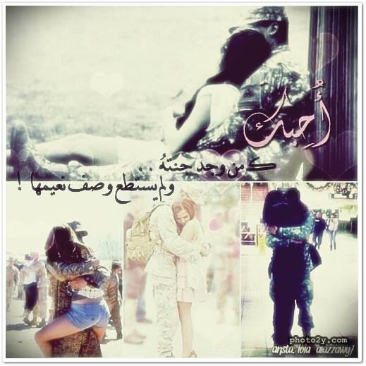 صور بنات عسكرية   رمزيات بنات لابسه عسكري   أجمل صور بنات عسكرية