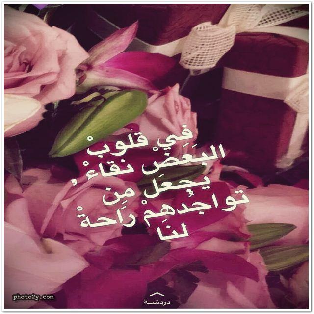 صور صباح الخير Photos Good Morning