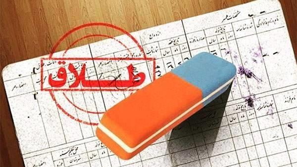 طلاق بين زوجين بعد 3 دقائق من زواجهما في الكويت