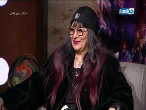 فريدة سيف النصر : انا وسوسن بدر اخوات ف الرضاعة